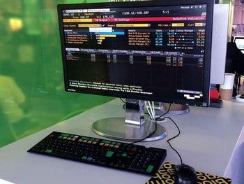 Un terminal Bloomberg : l'un des nombreux outils indisponibles pour le trader indépendant